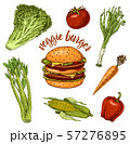 Vegan Vegetable Burger. Sandwich Ingredients. Salad and tomato, carrots and peppers, corn and celery 57276895
