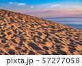 《鳥取県》鳥取砂丘の夜明け 57277058