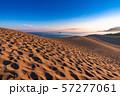 《鳥取県》鳥取砂丘の夜明け 57277061