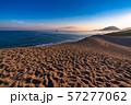 《鳥取県》鳥取砂丘の夜明け 57277062