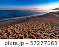 《鳥取県》鳥取砂丘の夜明け 57277063