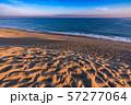 《鳥取県》鳥取砂丘の夜明け 57277064