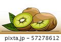 Illustration group of kiwi fruit with half. 57278612