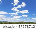 青空と雲と河川敷の背景素材 暑中見舞い テンプレート 57278712
