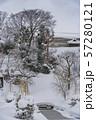 【玉泉院丸庭園 雪吊り】 57280121