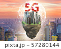 Concept of 5g technology with floating island 57280144