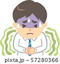 ワイシャツ男性 不安 ストレス 緊張 下痢 57280366
