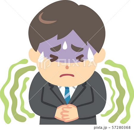 ビジネスマン 不安 ストレス 緊張 下痢のイラスト素材 [57280368] - PIXTA