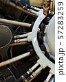 Engine 57283259