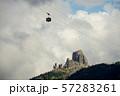 Dolomites 57283261