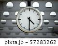 Clock 57283262