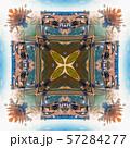 Abstract geometric symmetrical fractal pattern 57284277