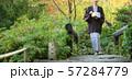 温泉 旅行 親子 母娘 家族旅行 イメージ 57284779