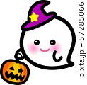 ハロウィン おばけ かぼちゃ 57285066