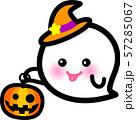 ハロウィン おばけ べー かぼちゃ 57285067