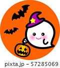 ハロウィン おばけ かぼちゃ コウモリ 57285069