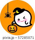 ハロウィン おばけ ウィンク かぼちゃ 57285071