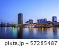 神戸・トワイライト夜景・神戸ハーバーランド 57285487
