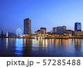 神戸・トワイライト夜景・神戸ハーバーランド 57285488