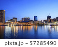 神戸・トワイライト夜景・神戸ハーバーランド 57285490