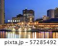 神戸・トワイライト夜景・神戸ハーバーランド 57285492