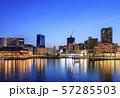 神戸・トワイライト夜景・神戸ハーバーランド 57285503