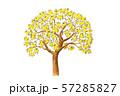 レモンの木 水彩画 イメージ 57285827