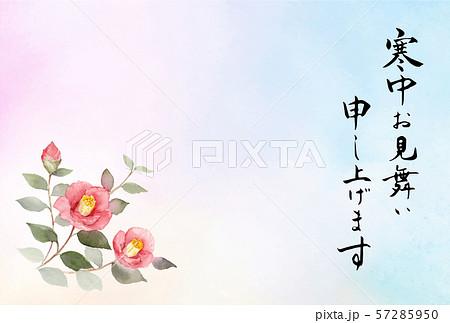 寒中はがきテンプレート 椿 水彩背景 横デザイン 57285950
