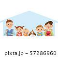 家族 食事 家 57286960