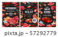 Butchery food, sausages and meat frame 57292779