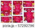 Wedding ceremony invitation, rsvp card. Vector 57292796