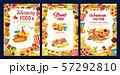 Takeaway street food and drinks, fastfood 57292810