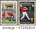 Baseball sport game, players on field 57292814