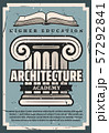 Architect and construction education academy 57292841