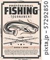 Fishing sport, crossed rods and sheatfish 57292850