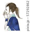 応援する女性-スポーツ 57292862
