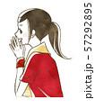 応援する女性-スポーツ 57292895