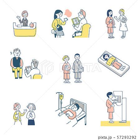 医療イメージ セット ピンク 57293292