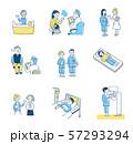医療イメージ セット ブルー 57293294
