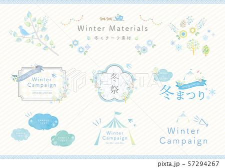 水彩風冬素材1 57294267
