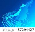 日本地図 ビジネス ビジネス成長  日本経済 地図 ビッグデータ 57294427