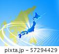 日本地図 ビジネス ビジネス成長  日本経済 地図 ビッグデータ 57294429
