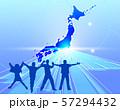 日本地図 ビジネス ビジネス成長  日本経済 地図 ビッグデータ 57294432