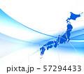 日本地図 ビジネス ビジネス成長  日本経済 地図 ビッグデータ 57294433