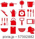 キッチンアイコン 57302882