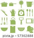 キッチンアイコン 57302888