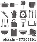 キッチンアイコン 57302891
