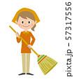 中年女性 掃除 ほうき 57317556