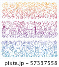 Painted by hand style pattern on the theme of childhood. Vector illustration for children design 57337558
