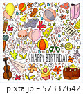 Vector set of cute creative illustration templates with birthday theme design. Hand Drawn for 57337642